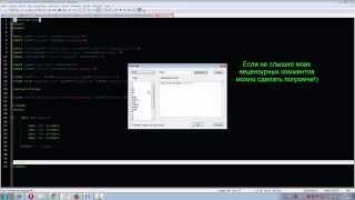 QuickText сниппет для Notepad++