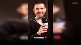 Noize MC - Live @ Кофе Lab (Санкт-Петербург, 06.12.2018)