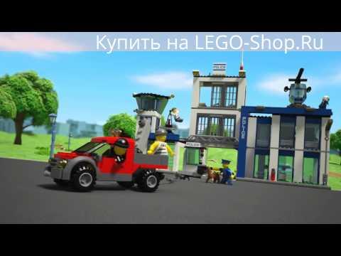 Полицейский участок - Лего 60047 Сити | Lego 60047 City