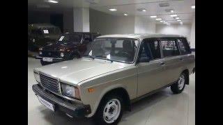 Продажа ВАЗ (Lada) 2104, с пробегом во Владимире, 128 000 руб.