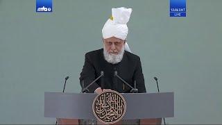 Sa'ab bin Ebi Vekasi r.a., Sahabi i Profetit - Hutbeja 14.08.2020