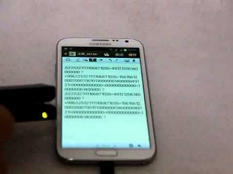 Magnetic Card Reader With Android OS