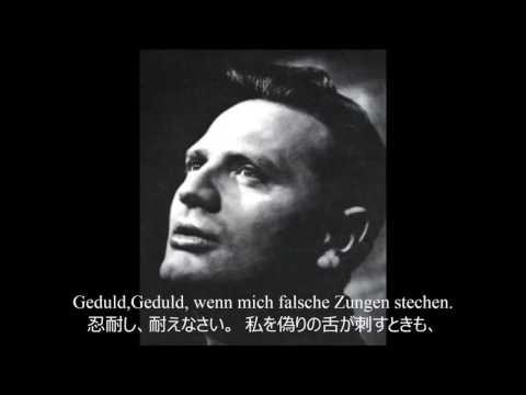 "Bach : Matthäus-Passion Rez.& Arie ""Geduld"" Ernst Haefliger, Tenor Karl Richter, Leitung"