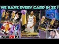 I HAVE EVERY SINGLE CARD IN NBA 2K19 MYTEAM *5 GALAXY OPALS*