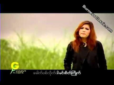 Sandi Myint Lwin -- Khout Pyit Lite