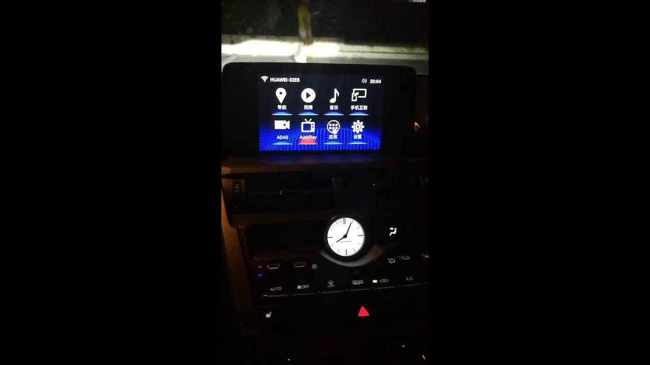 Apple Carplay on Lexus NX300 2018 with original touchpad control by Lsailt