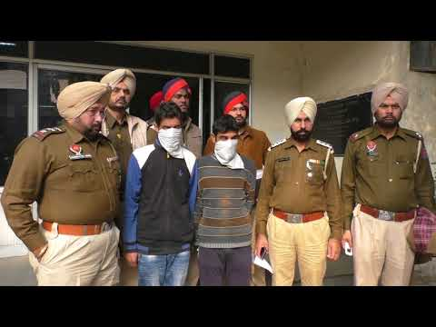 JHANJAR TV NEWS FROM PUNJAB LUDHIANA POLICE ARREST TWO PEOPLE WITH 106 KG OF POPPY HUSK IN LUDHIANA
