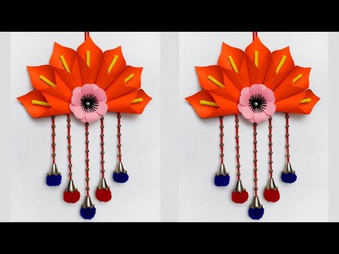 Diy Paper Flower Wall Hanging | Paper Wall Hanging | How To Make paper flower wall hanging