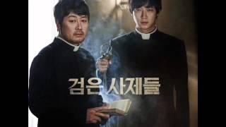 검은 사제들 OST   검은 사제들