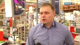 Курганские предприниматели не могут купить онлайн кассы(, 2017-03-24T12:44:02.000Z)