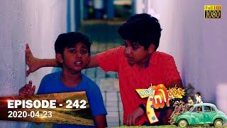 Hathe Kalliya | Episode 242 | 2020-04-23 Thumbnail