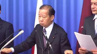 3月13日、役員連絡会が開催され、終了後、二階俊博幹事長、小泉進次郎 ...