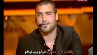5--GHADY GHANEM--YOM EL WADA3.flv
