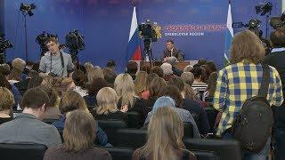 Пресс-конференция губернатора Свердловской области Евгения Куйвашева
