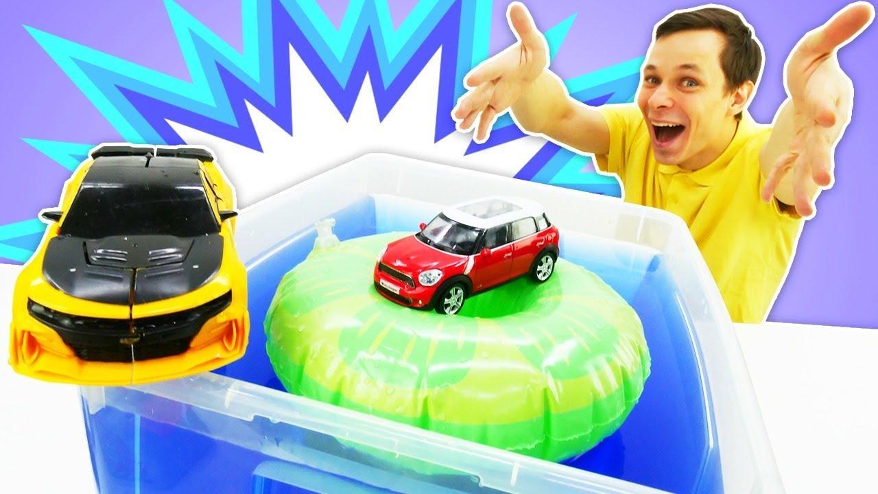 Машинки и Трансформеры купаются в бассейне! Видео для детей Автомастерская.