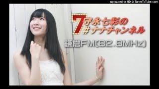 2020年01月18日放送分(一部曲カットしてあります) ゲスト:菊地史夏(ex:Party Rockets GT) 鎌倉FM(82.8MHz) 毎月第3土曜日22:00~22:30(再放送:翌 ...