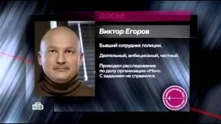 Сериал Меч 2 сезон (серия - 0)