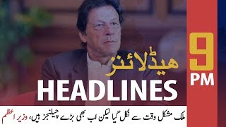 ARYNews Headlines | Hafeez Sheikh thanks China for support in FATF meetings | 9PM | 21 FEB 2020