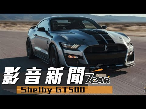 Ford Mustang Shelby GT, or Toyota Supra?
