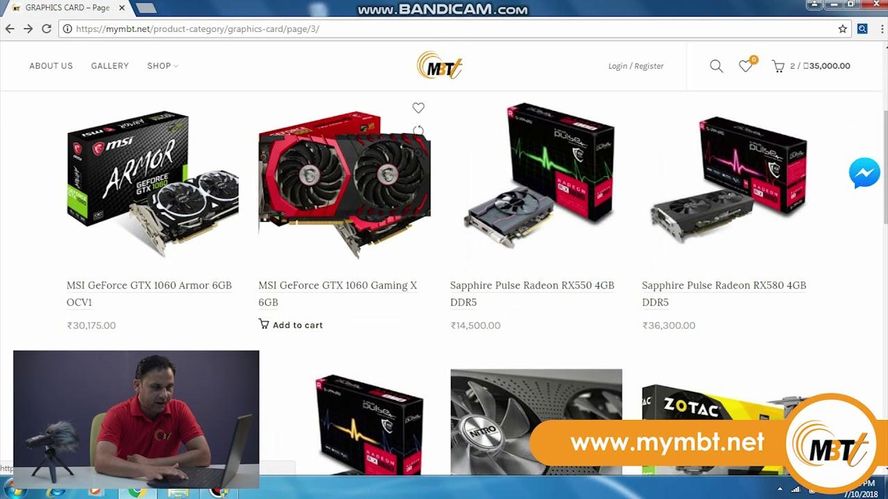 Mymbt com