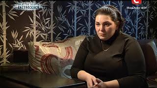 Смертоносный шар - Следствие ведут экстрасенсы - Выпуск 222 - 22.04.15