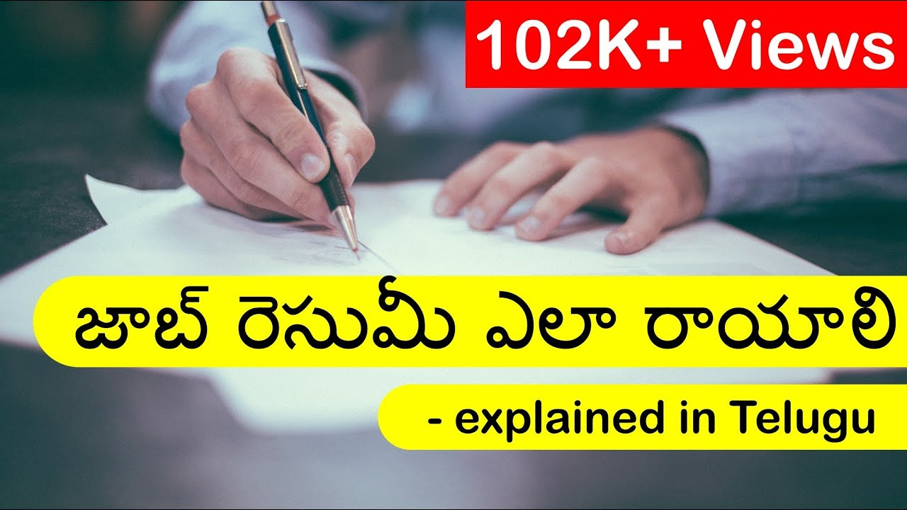 How To Write A Job Resume Explained In Telugu Resume Writing