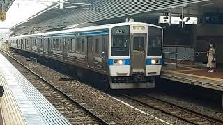 1-2【博多駅・415系・普通】415系FM1512普通南福岡(熊本)行発車シーン