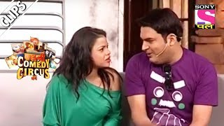 Kapil And Sumona Run Away Together - Kahani Comedy Circus Ki