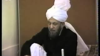 Darsul Quran (Bengali) May 24, 1986