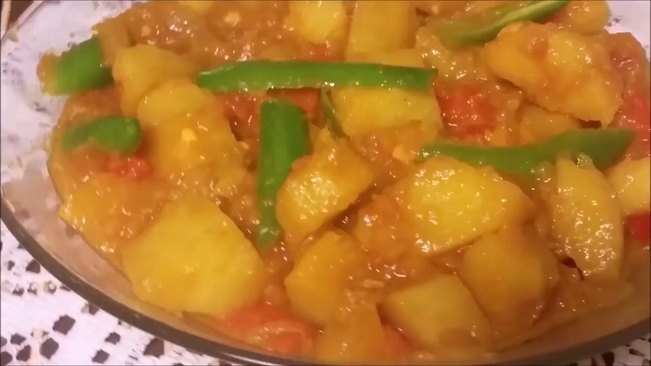 የድንች ኣልጫ ወጥ How to cook Ethiopian food VEGAN