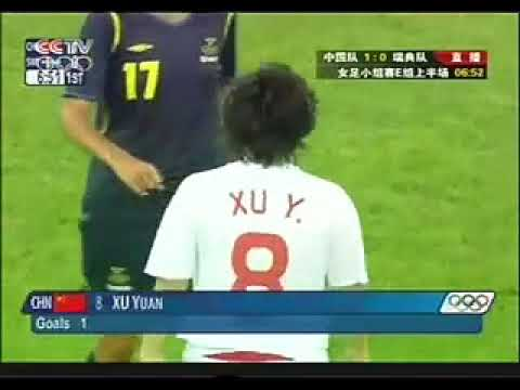 [2008-08-06] Olympic Games (Group E) // Sweden 1-2 China