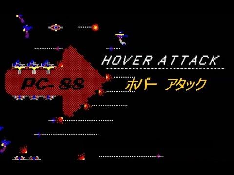 ホバー アタック Hover Attack Pc 88 Retro Game Longplay Youtube