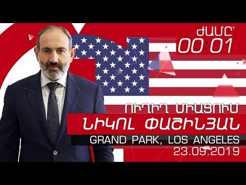 Nikol Pashinyan LIVE