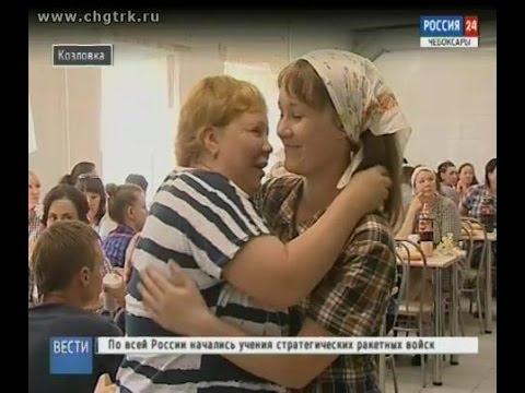 В Козловскую колонию в день открытых дверей пригласили родственников осуждённых
