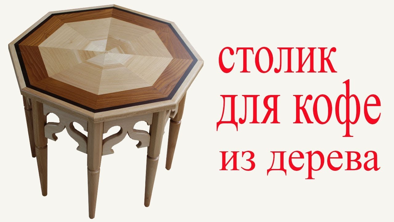 Мебельный интернет магазин трия предлагает купить высококачественную мебель собственного производства по низким ценам. В ассортименте мебель для полки для готовой гостиной или спальни. Доставка по россии на выгодных условиях.