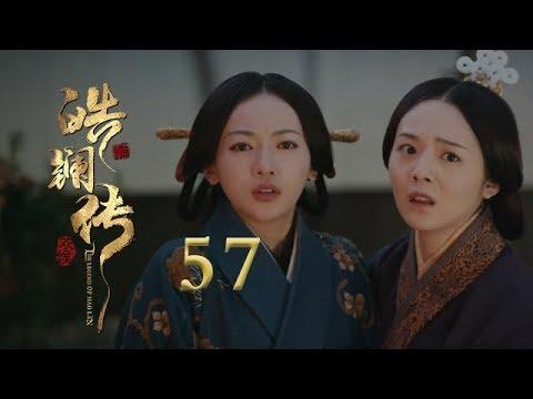 皓镧传 57 | Legend Of Hao Lan 57(吴谨言、茅子俊、聂远、宁静等主演)