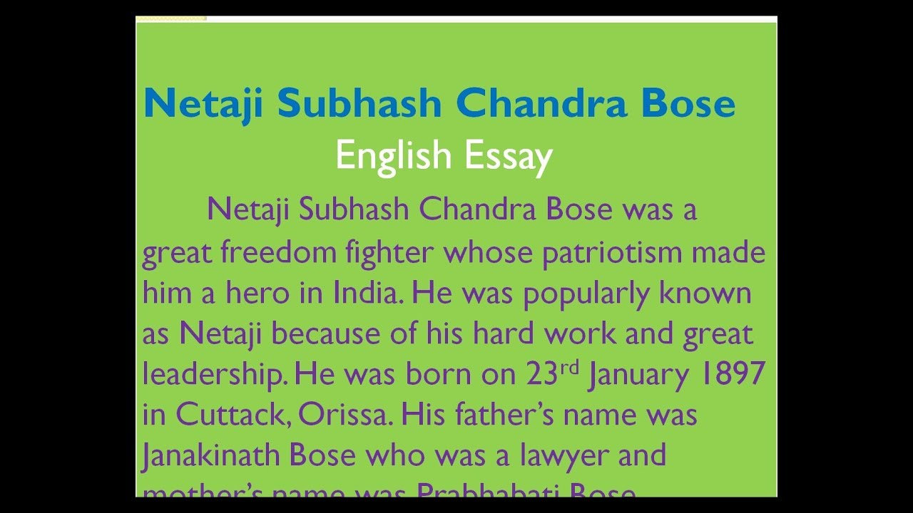 essay about subhash chandra bose in tamil