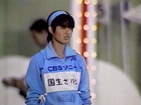 1985 芸能人運動会 国生さゆりさん レコードデビュー前? 高校3年生? JAPAN