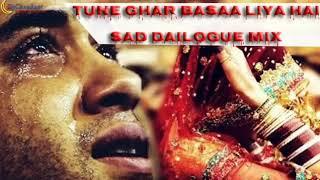 दर्द_भरा_गीत_Tune_Ghar_Basaa_Liya_Hai_Very_Sad_Heart_Touch_Sad_Dailogue_Songs Dj Chand Babu