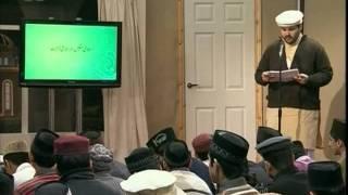 Gulshan-e-Waqfe Nau Khuddam, 21 Feb 2010, Educational class with Hadhrat Mirza Masroor Ahmad(aba)