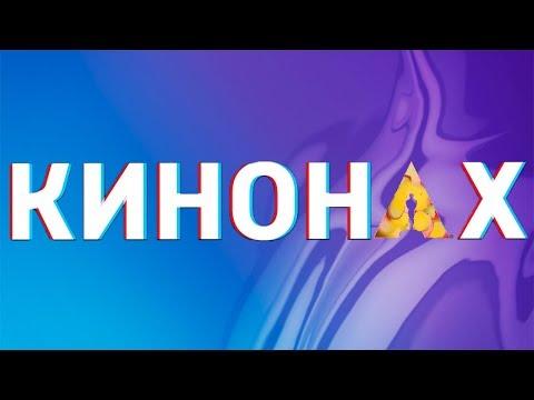 ОСКАР 2019. ВЫБОР СДЕЛАН