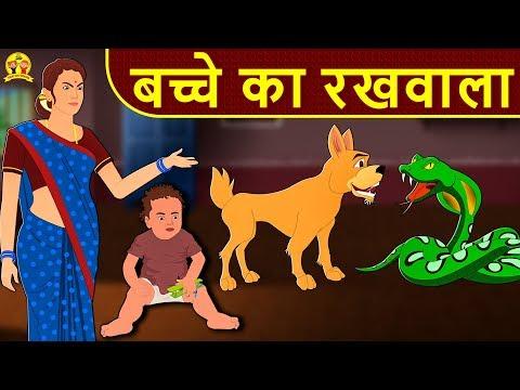 Repeat उड़ता रिक्शा Hindi Kahaniya | Funny Videos