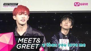 [MEET&GREET] MONSTA X Acting Drama Scenes