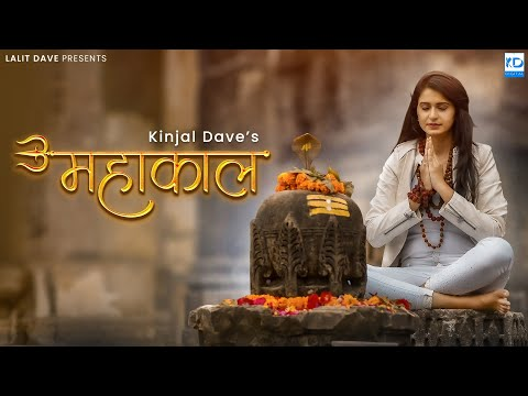 mahakal---kinjal-dave-|-official-video-|-kd-digital