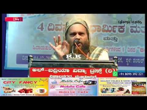 ലോകാവസാനം പ്രവാചകരുടെ പ്രവചനത്തിൽ | അബു ഷമ്മാസ് മൗലവി ഈരാറ്റുപേട്ട Abu Shammas Moulavi Eeratupetta