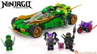 Đồ Chơi Xếp Hình LEGO NINJAGO Lắp Ráp Siêu Xe Ninja Chiến Binh Bóng Đêm