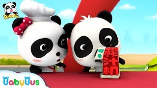 What's Wrong with Baby Panda's Juicer? | Cooking Pretend Play | Kids Cartoon | Learn Color | BabyBus