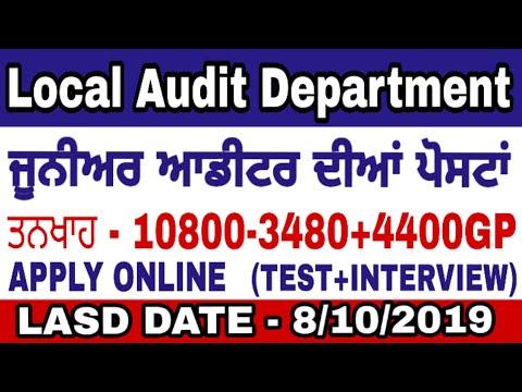 Punjab Govt Jobs 2019/Local Audit Department/Junior Auditor/salary 34800/apply Online/Chandigarh Gov