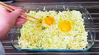 Вот что нужно готовить из кабачков ! невозможно просто и быстро вкусный ужин