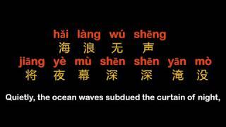 [Lyrics + Pinyin + Eng] 1 hour loop Big Fish Begonia 大鱼 (歌词)